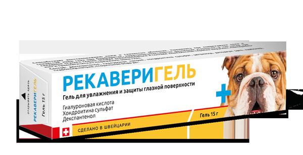 «Рекаверигель» — гель для увлажнения и защиты глазной поверхности